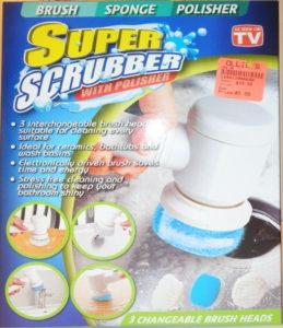 Spin Super Scrubber